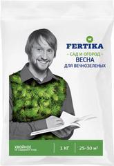 Fertika Хвойное (для вечнозеленых) Весна удобрение 1кг