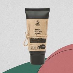 Ночной крем для чувствительной кожи лица