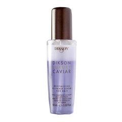 Dikson Caviar Luxury Caviar Bi-Phase - Ревитализирующая двухфазная сыворотка с экстрактом черной икры