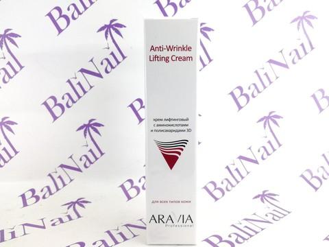 Крем лифтинговый с аминокислотами и полисахаридами Anti-Wrinkle Lifting Cream, 100 мл