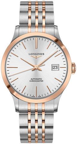 Longines L2.821.5.72.7