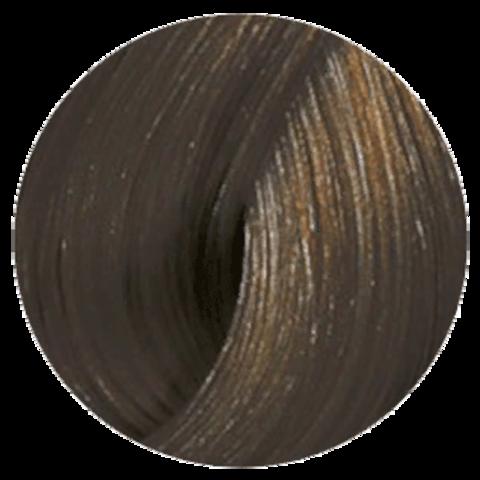 Wella Professional KOLESTON PERFECT 5/71 (Коричнево-пепельный, грильяж) - Краска для волос