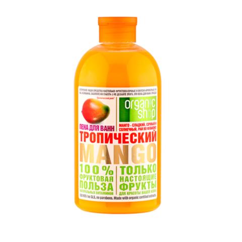 Пена для ванн Тропический Mango   Organic Shop
