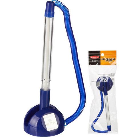 Ручка шариковая на синей подставке Beifa синяя на липучке с пружиной (толщина линии 0.5 мм)
