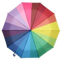 Зонт радужный автомат Dolphin 601