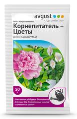 """""""Корнепитатель-Цветы"""" (50 гр.)"""