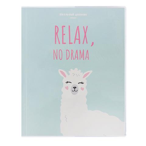 Дневник школ. Alpaca