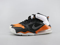 Jordan Mars 270 'Shattered Backboard'