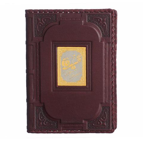 Ежедневник А5 «Время-деньги-4» с накладкой покрытой золотом 999 пробы