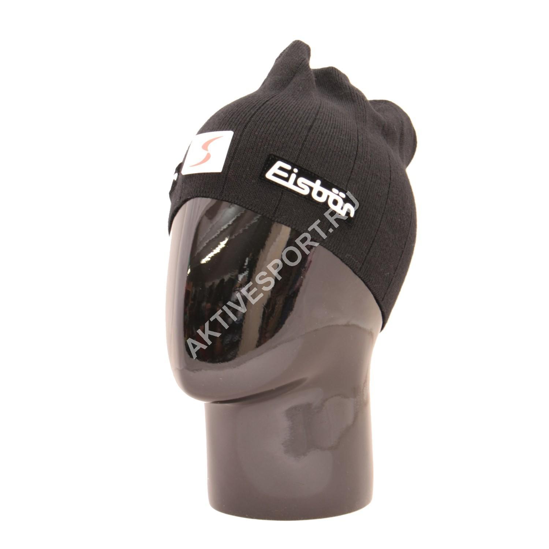 Шапки тонкой вязки Шапка вязаная Eisbar Craggy OS SP 009 IMG_2803.jpg
