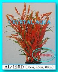Растение Атман AL-125D, 30см