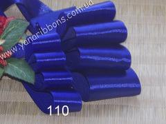 Лента атласная шириной 6мм синяя - 110