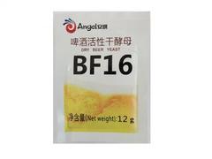 Дрожжи пивные Angel BF16