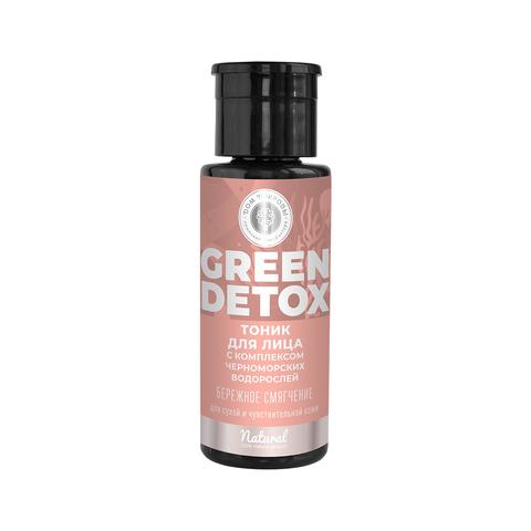 МДП Тоник для лица Green Detox Бережное смягчение для сухой и чувствительной кожи, 150г