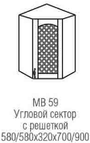 шкаф угловой с  решеткой МВ-59