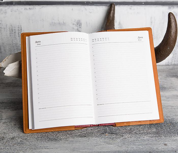 BY05-10-01 Кожаный подарочный ежедневник «Планы и Начинания» (А5) фото 06