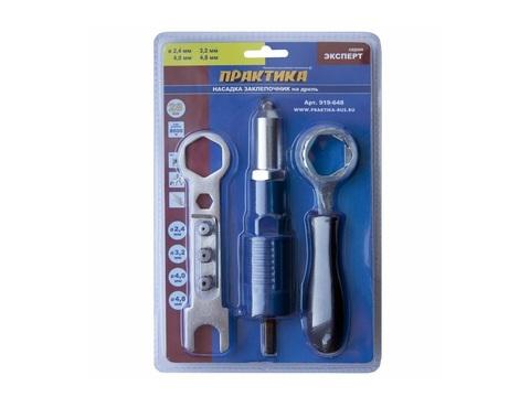 Заклепочник ПРАКТИКА насадка для шуруповерта для заклепок 2,4-4,8 мм металлический корпус, (919-648)