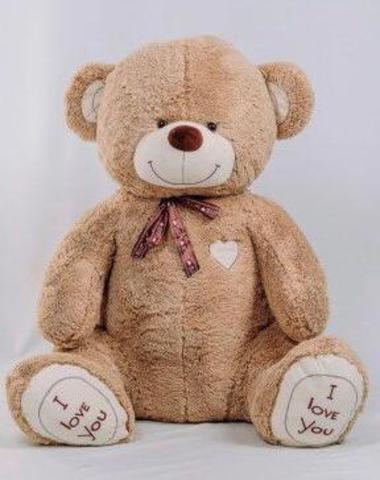 Плюшевый медведь Бежевый 150 см