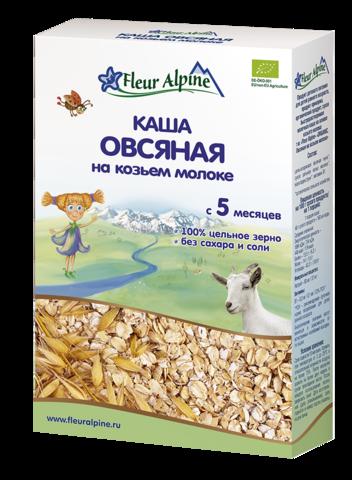 Каша Fleur Alpine Organic овсяная на козьем молоке (5+ мес.)