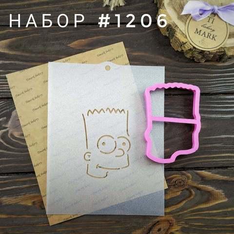Набор №1206 - Барт Симпсон (Simpsons)