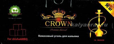 Кокосовый уголь для кальяна Crown 1 кг 96 кубиков