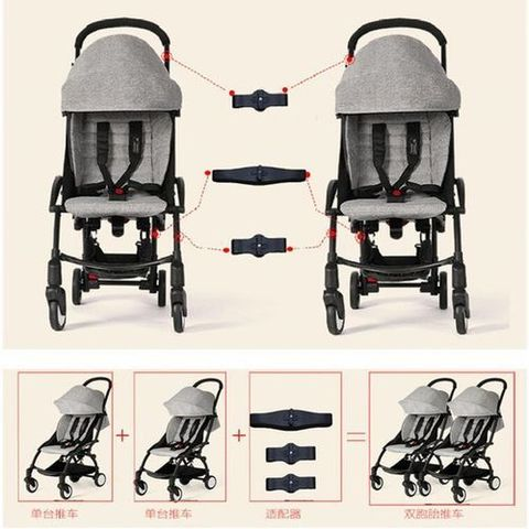 Сцепки для колясок (для двойни)