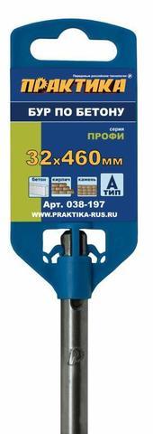 Бур SDS-plus ПРАКТИКА 32 х 400/460 мм серия