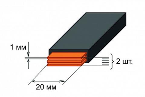 Шина медная гибкая изолированная ШМГ 2х(20x1мм) 2м.