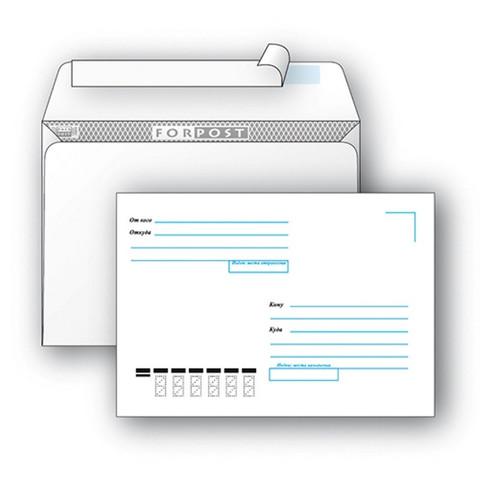 Конверт ForPost C4 90 г/кв.м Куда-Кому белый стрип с внутренней запечаткой (250 штук в упаковке)