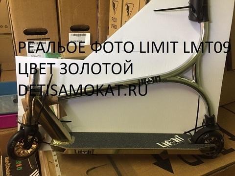 трюковой самокат limit lmt 09 золотой