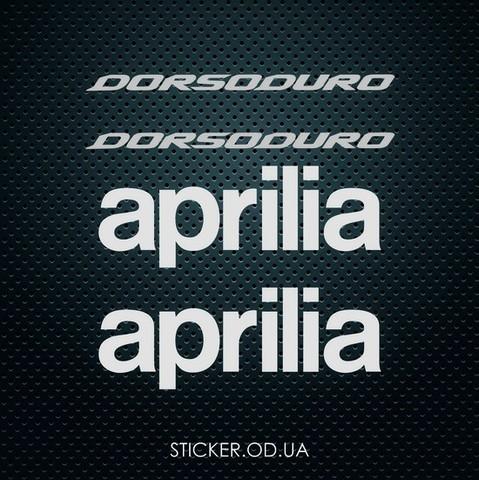 Набор наклеек Aprilia DORSODURO 750
