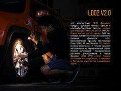 Купить недорого фонарь светодиодный Fenix LD02V20 Cree XQ-E HI Led, 70 лм, ААА