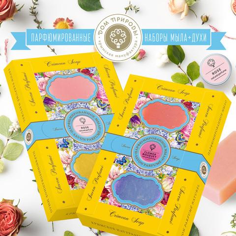 МДП Набор парфюмированного мыла