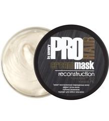 Крем-маска Реконструкция, 150ml. PRO Hair by Savonry