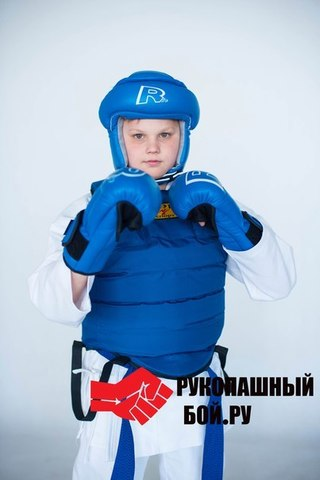 Жилет защитный Рэй спорт