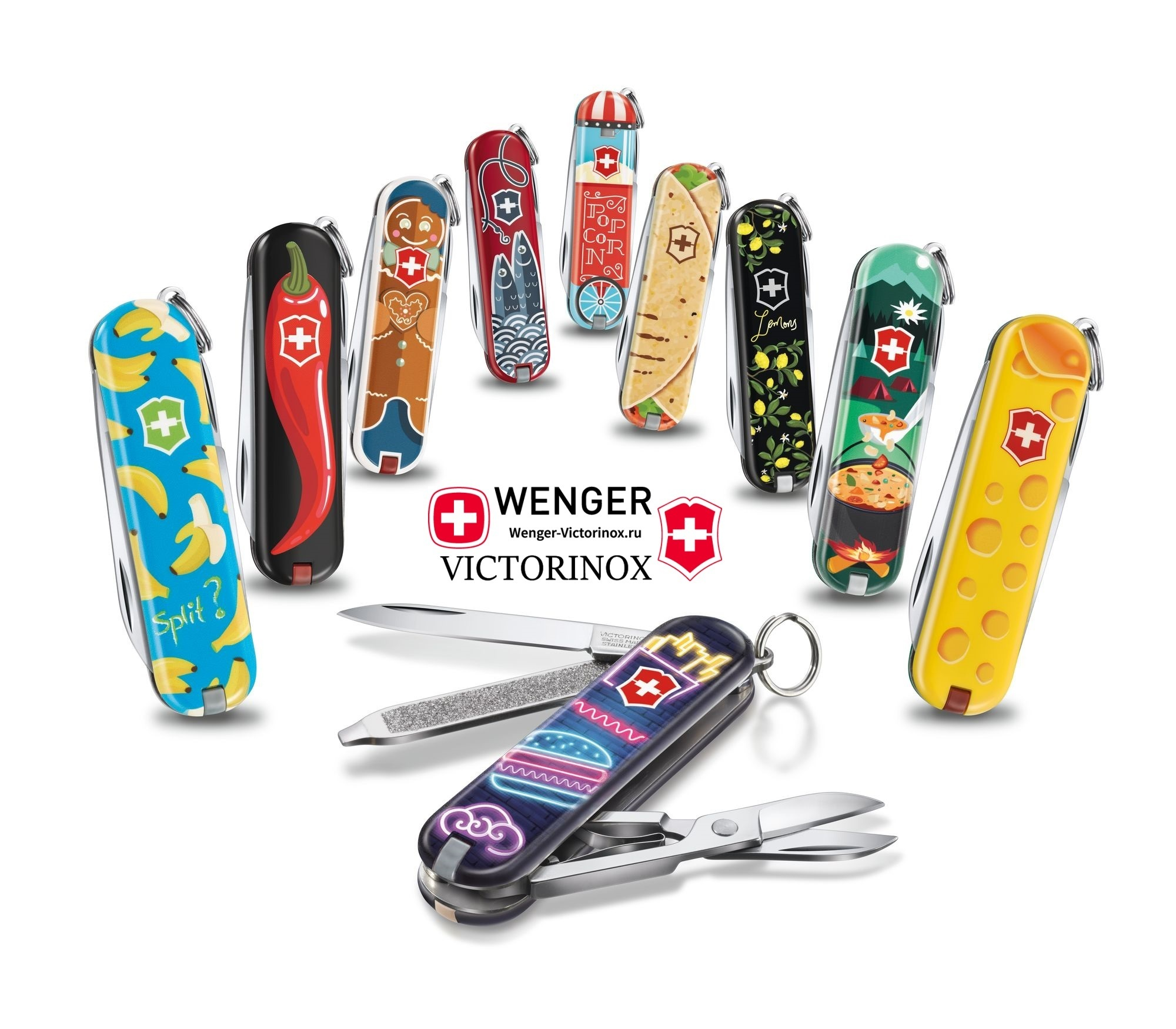 Victorinox Classic Limited Edition 2019 -
