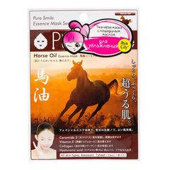 Sunsmile Horse Oil Face Mask - Маска для лица с лошадиным маслом