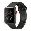 Apple Watch Edition 38mm GPS + Cellular Grey