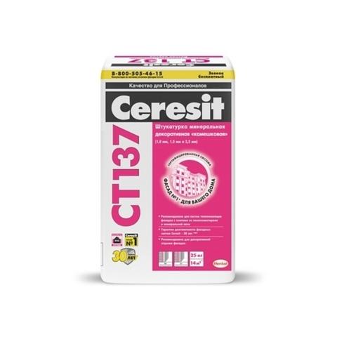 Ceresit CT 137/Церезит ЦТ 137 ЗИМА минеральная штукатурка