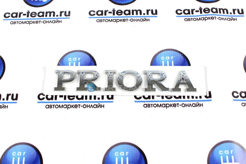 Орнамент (шильдик)  Priora нового образца хром