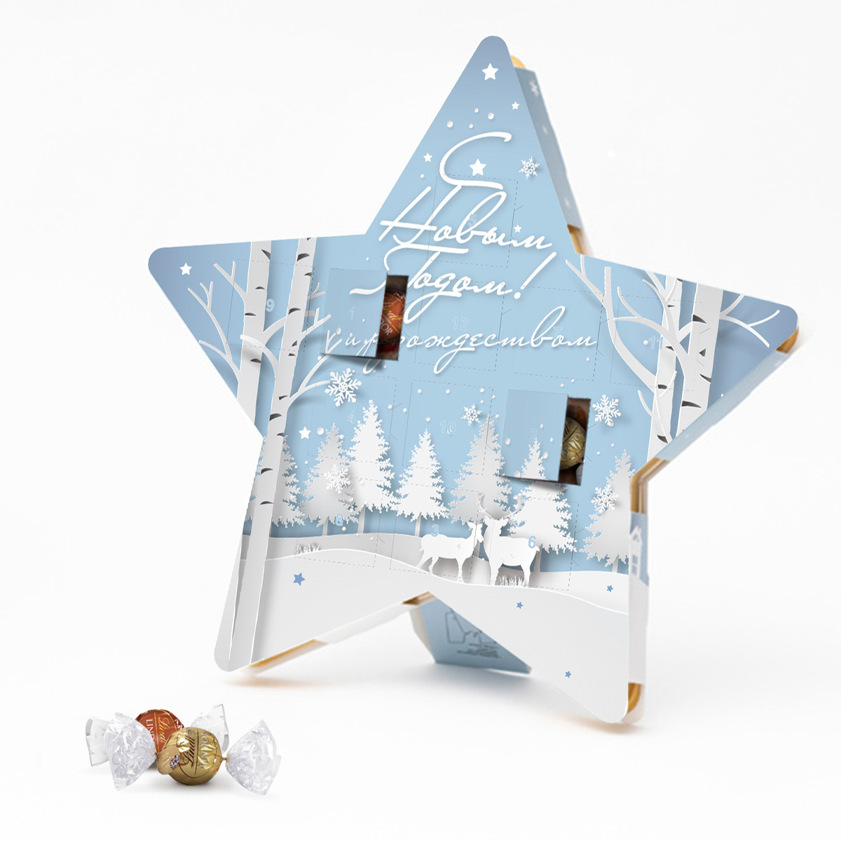 Адвент календарь-звезда с окошками с конфетами и логотипом