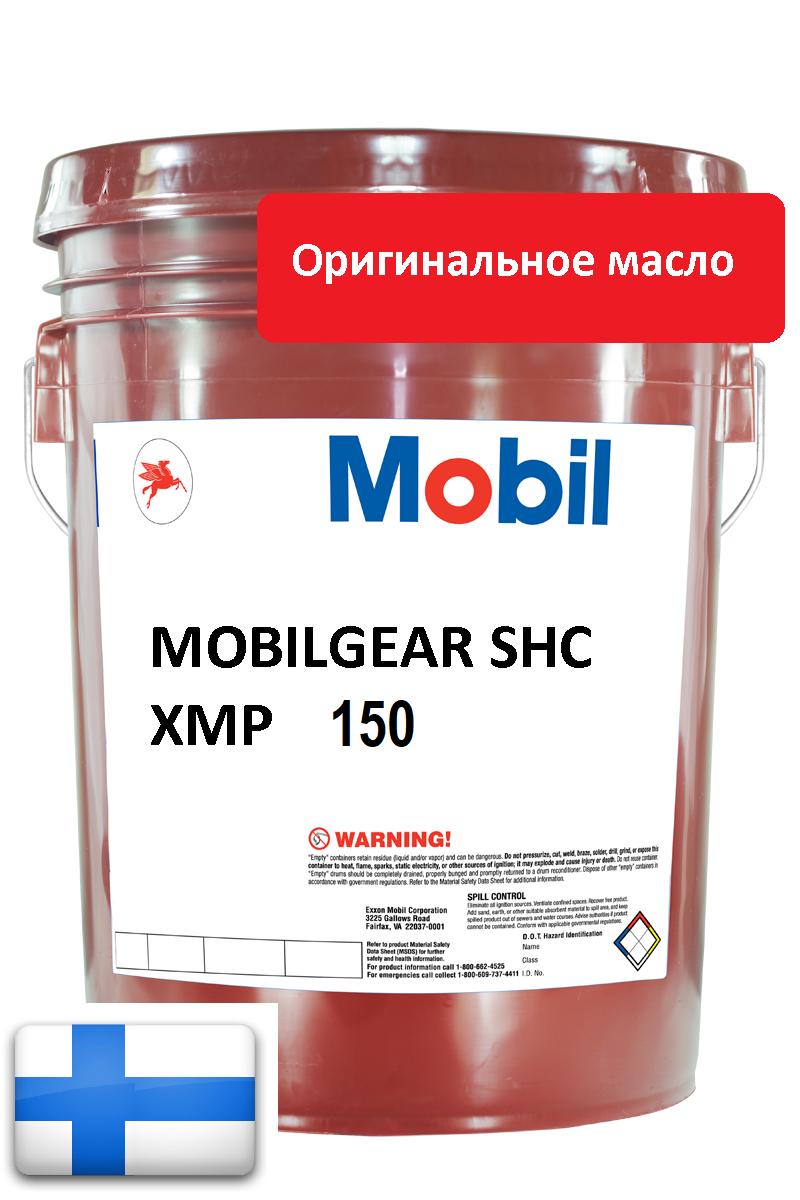Mobil MOBILGEAR SHC XMP 150 mobil-dte-10-excel__2____копия.png