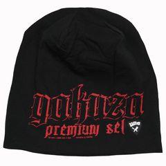 Вязаная шапка черная Yakuza Premium 2659
