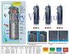 Внутренний фильтр-стерилизатор SunSun JUP-21