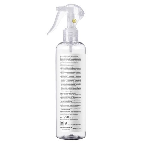 Антисептик спрей для дезінфекції рук, тіла і поверхонь Touch Protect 250 ml (3)
