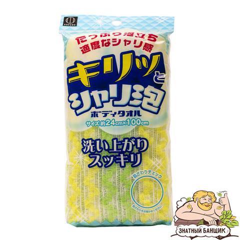 Массажная мочалка для тела, Kiritto Syari-Awa Body Towel, KOKUBO 24x100 см
