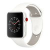 Apple Watch Edition 42mm GPS + Cellular White