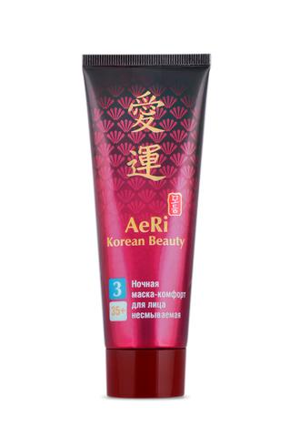 Modum Aeri Korean Beauty Ночная маска-комфорт для лица несмываемая 75г