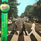 The Beatles / Abbey Road (Coloured Vinyl)(LP)