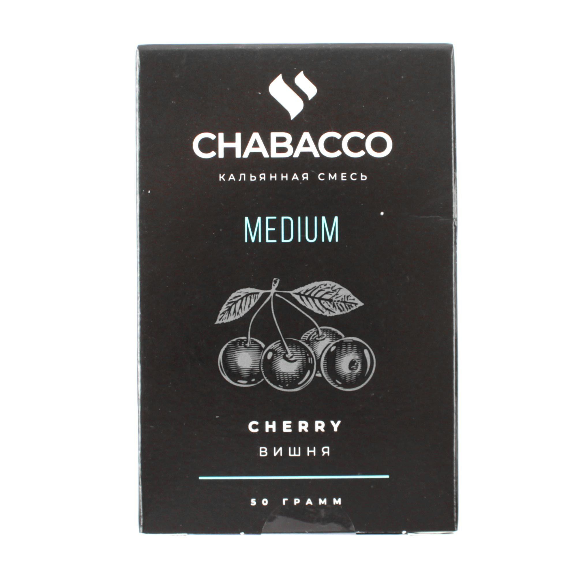 Кальянная смесь Chabacco Medium 50 гр Cherry